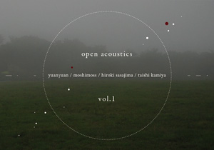 open acoustics vol.1