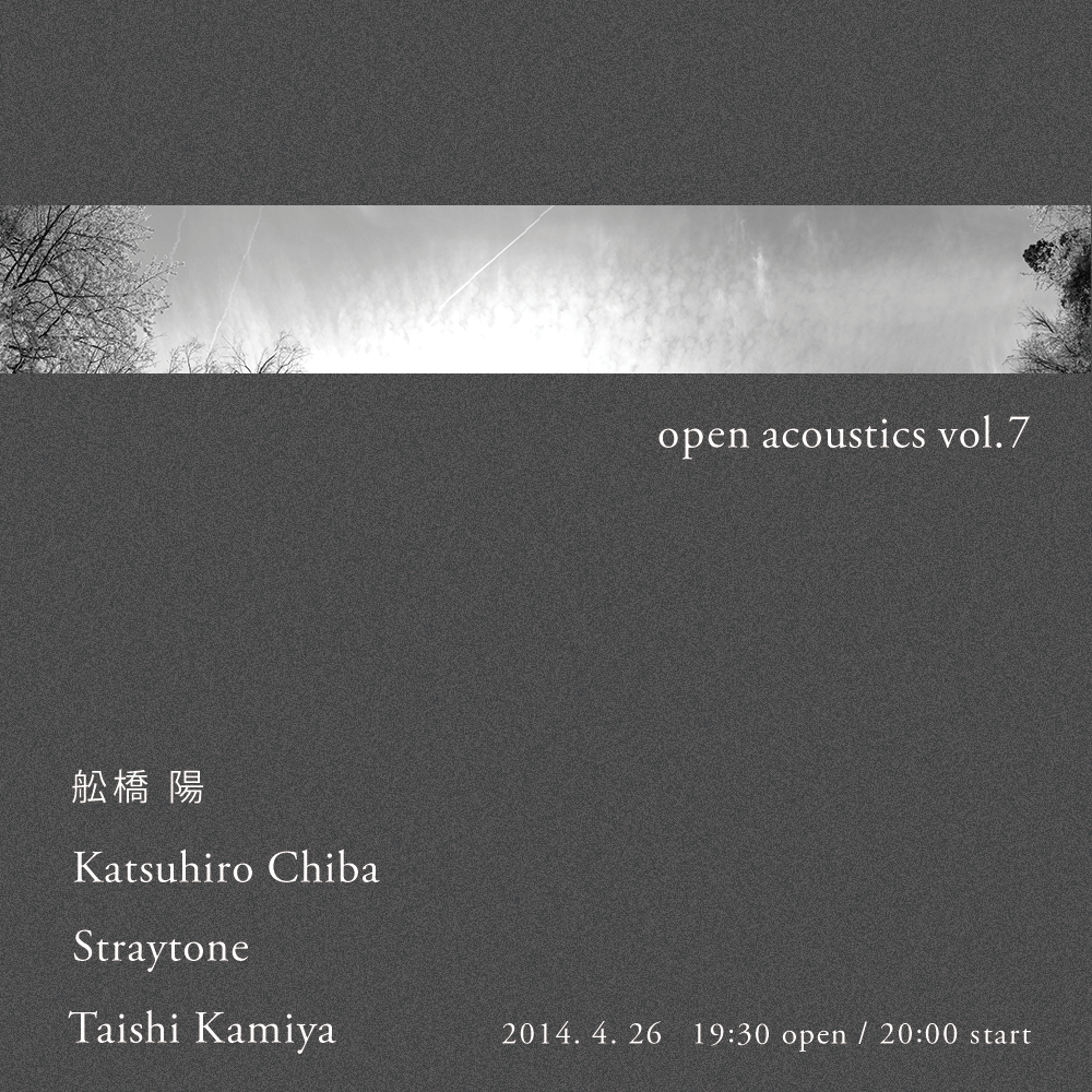 open acoustics vol.7